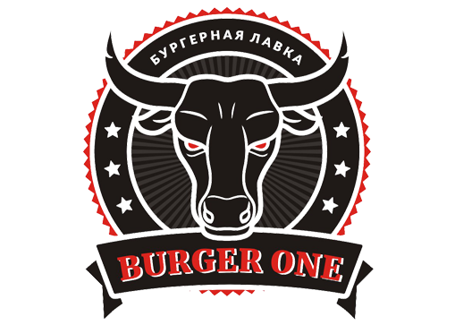 Бургерная Burger One