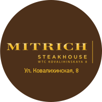 Natural water «MITRICH»